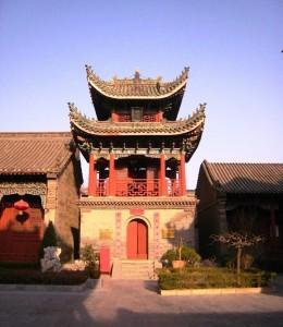 zhengzhou