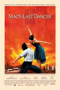 Maos_Last_Dancer_1
