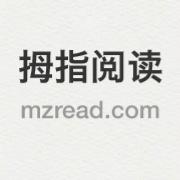 mzread