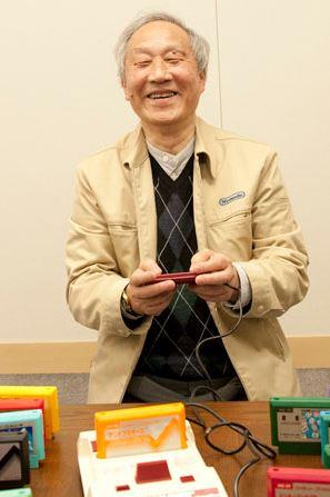 #可爱的上村先生和他的Famicom#