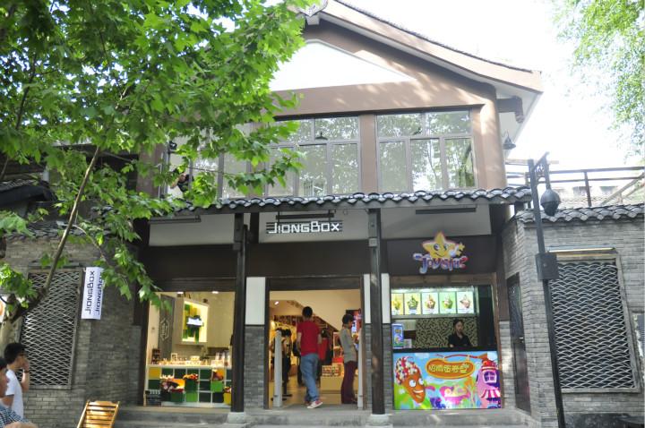 JiongBox宽窄巷子店外观