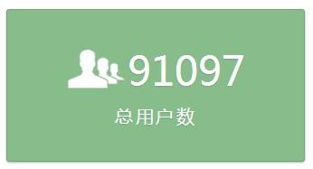 QQ图片20131226175524