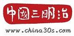 中国三明治logo-url-small-300x201