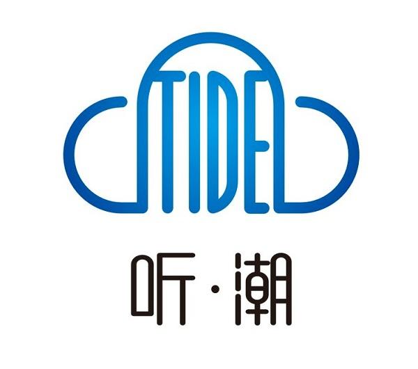 听潮logo