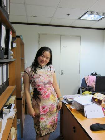 Elle_office