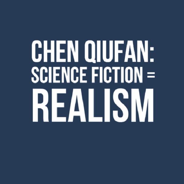 chenqiufan