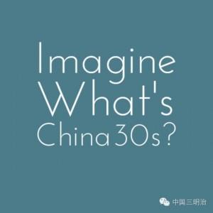 china30s