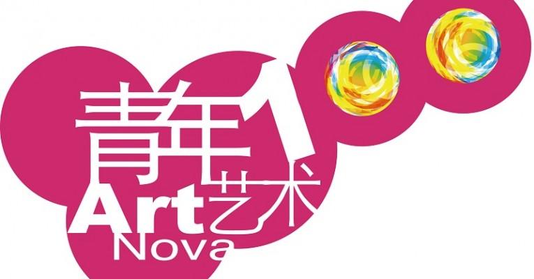 art100 logo