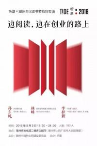 海报设计 by 世散物