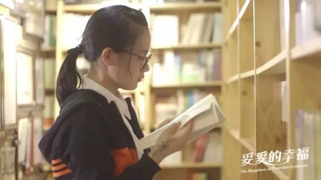 果果在读书