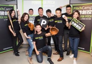 在青创基地发布创业路演顾问品牌 POWER FOR PITCH