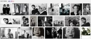 黛安·阿勃斯的摄影图片