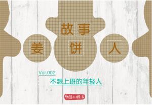 搜狗截图_2016-11-18_15-58-19