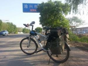 014年,我和我的自行车在路上,我想找回自己
