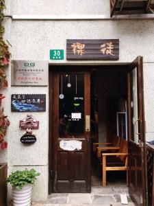 中国三明治_20161201_035655