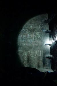 睡在大理一塔寺的塔洞里