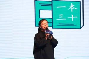 张春在今年的另一场活动上演讲