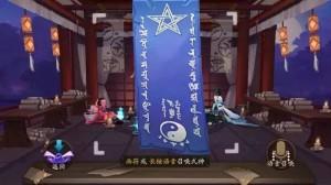 《阴阳师》中玩家可以通过画符或语音召唤式神