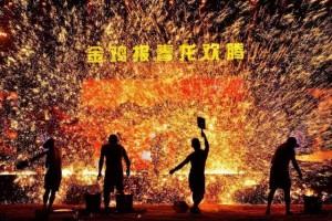 人们在庆祝春节