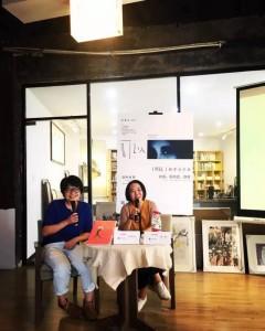 张简蓝和薛蓉在《可以》新书分享会