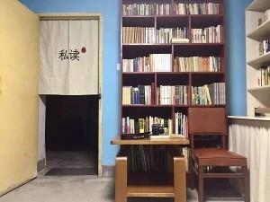 三童在西安的私读藏书馆,参观需预约