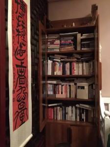周云蓬的书柜