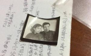 奶奶和爷爷年轻时的合影