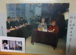 奶奶和爷爷钻石婚纪念照