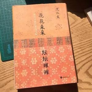 小妮最近在读的书