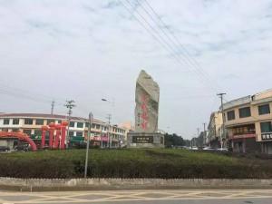 由前任湖南省委书记熊清泉题名的建明蛇馆。