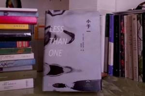 远子最近在读的书