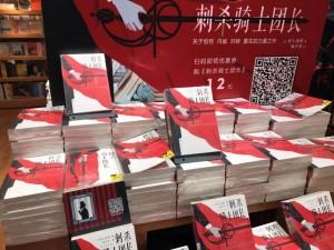 2书店现场,上海言几又书店
